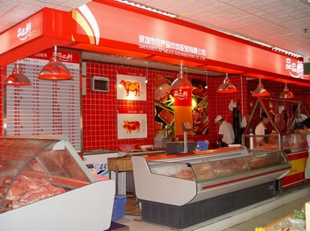 冷鲜肉店面形象设计-冷鲜肉vi设计-土猪肉品牌店设计