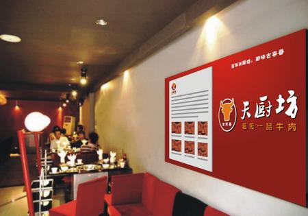 餐饮店面形象设计公司-餐饮店形象策划-店面形象设计