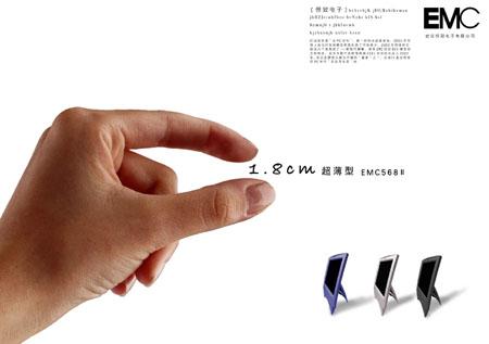 深圳广告设计公司-深圳广告公司:产品广告设计