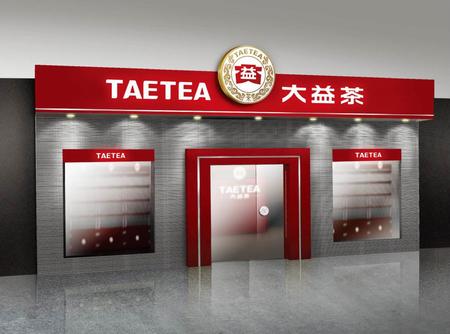 深圳店面设计公司-店面形象设计-专卖店专柜设计